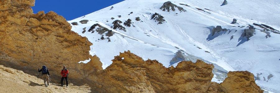 Bolivian Trekking Peaks (TPCONDACOT)   Andean Summits